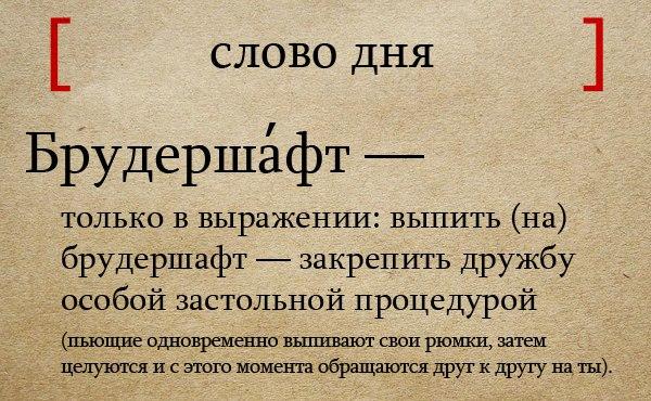 Инсинуация — википедия. что такое инсинуация