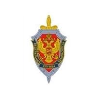 Фсб — российская газета