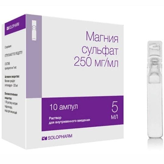Магнезия: инструкция по применению, аналоги препарата