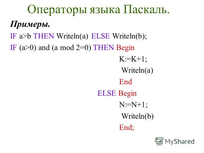 Условный оператор: ? : | microsoft docs