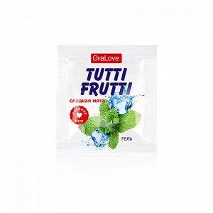 Тутти
