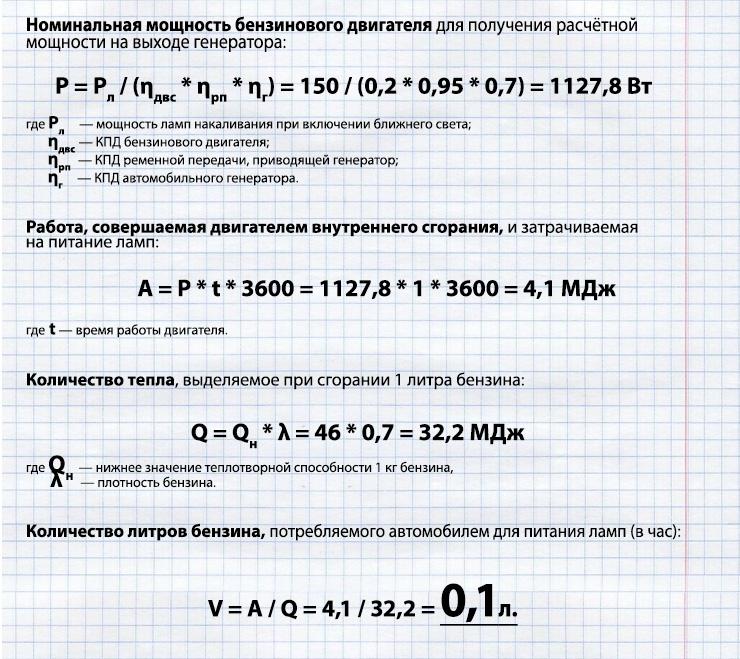 Топливо — википедия. что такое топливо