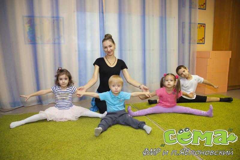 Ритмопластика для малышей - описание, программа и эффективность