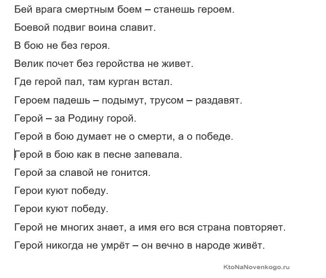 Самоотверженность — что это такое | ktonanovenkogo.ru