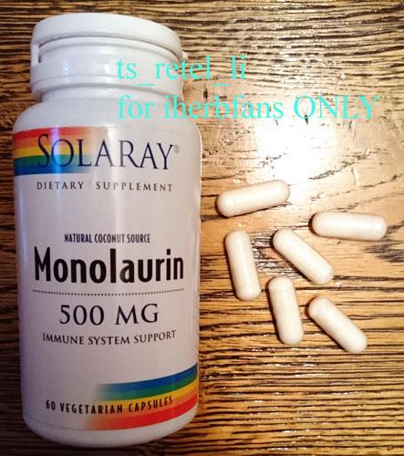 Монолаурин: применение, противопоказания и отзывы