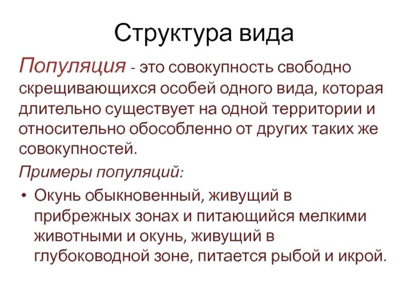 Лонгрид