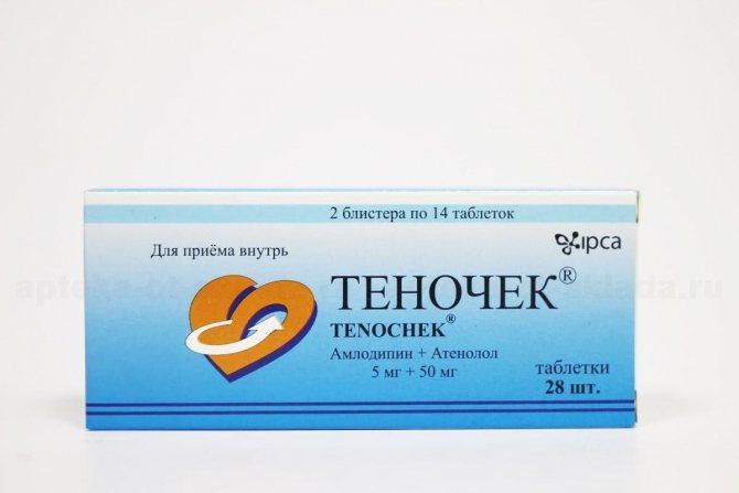 Лечение тахикардии сердца: что можно и нельзя делать, как избавиться от признаков навсегда, медикаментозные и хирургические методы борьбы с опасностью