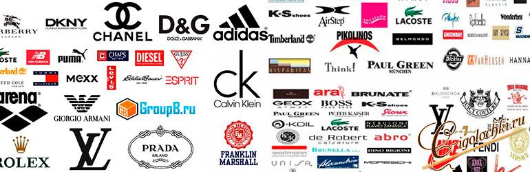 Что такое фасон: понятие, параметры, модные фасоны в одежде art-textil.ru