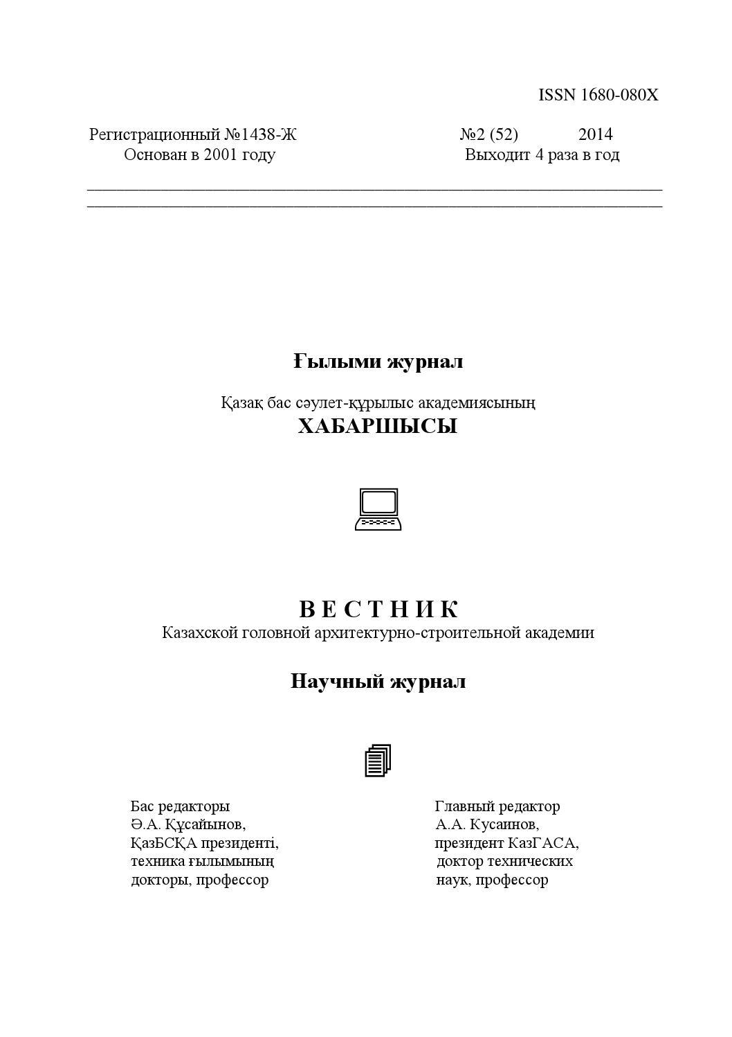 Классификация химических реакций   chemege.ru
