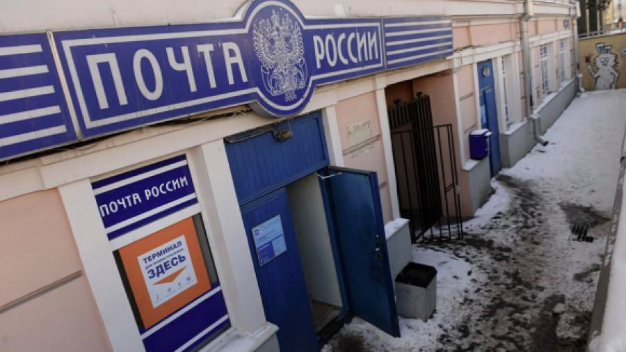 """Узнаем, что такое опс на """"почте россии"""" :: businessman.ru"""