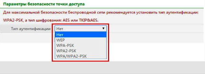 Ошибка аутентификации: причины появления на ос android, способы решения проблемы при подключении к wifi