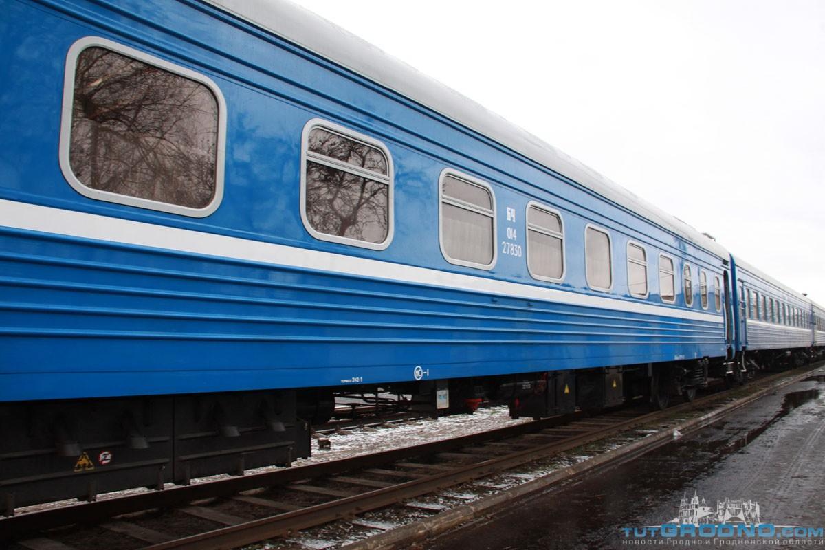 """Классификация железнодорожных линий оао """"ржд"""""""
