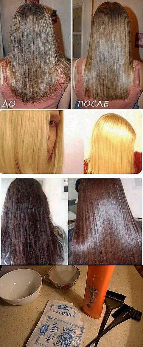 Средства для ламинирования волос, маска в домашних условиях, профессиональные средства, бальзам для волос с эффектом ламинирования. что дает ламинирование волос?