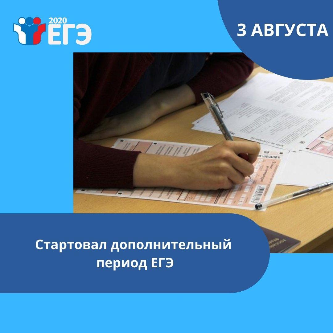 Государственная итоговая аттестация (гиа): что такое гиа, как проводится: всё, что нужно знать школьникам и родителям