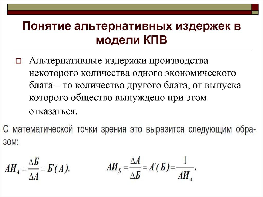 Что такое издержки? | tobiz24.ru финансы, бизнес, интернет