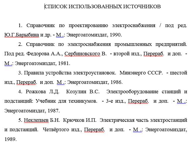 Готовые сочинения по литературе и русскому языку