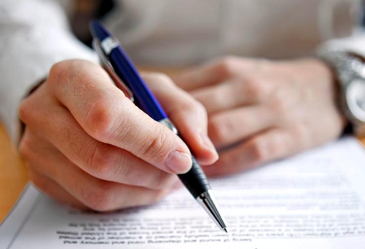 Наследственный договор: чтоэтои как его заключить с 1 июня — новости в т—ж