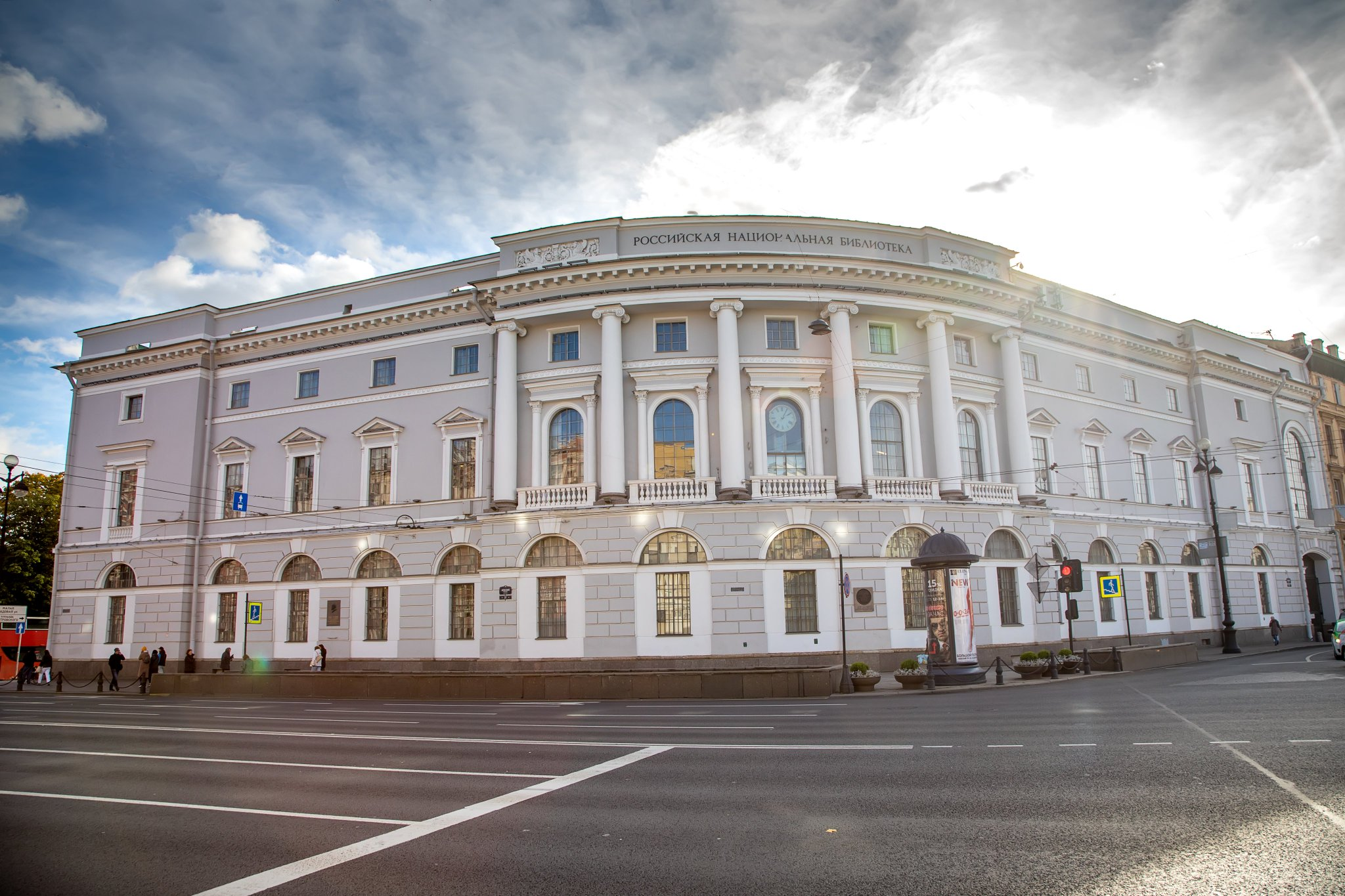 Российская национальная библиотека онлайн. сервисы и ресурсы.
