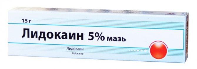 Лидокаин – раствор