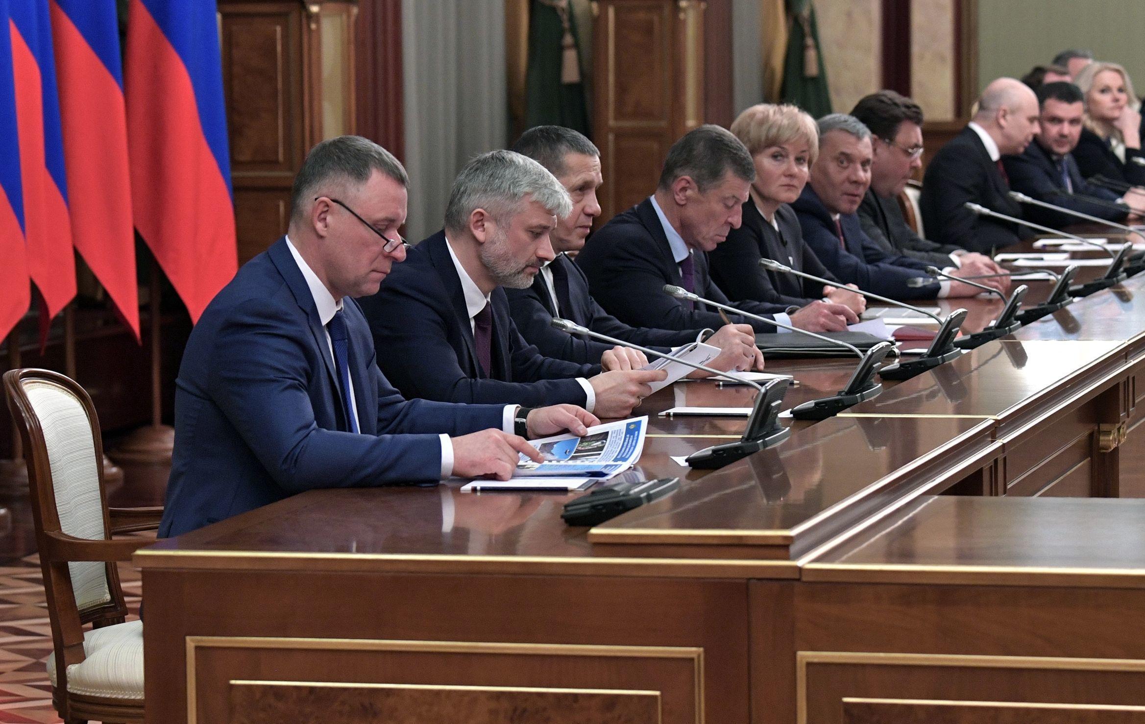Государственный совет российской федерации — википедия