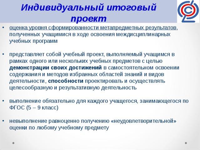 Творческий проект по технологии: пример, идеи, выбор темы :: syl.ru