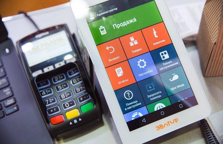 Фискальный накопитель как основной компонент онлайн-кассы