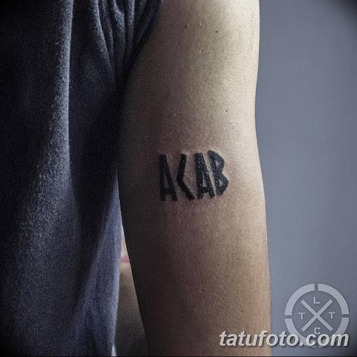 Acab: что значит для разных людей