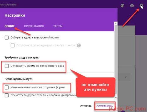 Как создавать и оценивать тесты в google формах - cправка - редакторы документов