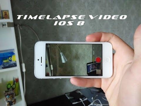 Таймлапс на айфоне - как снимать, подробная инструкция