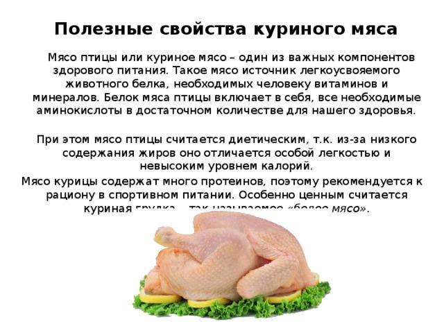 Гост 32244-2013 субпродукты мясные обработанные. технические условия (издание с поправкой)
