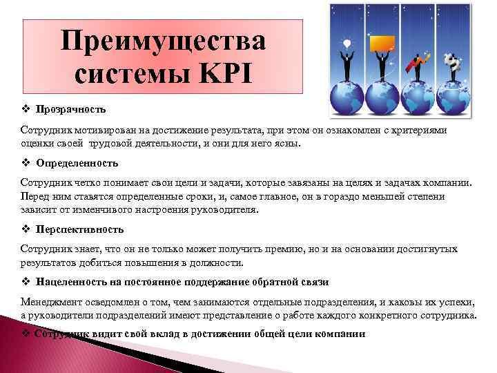 Kpi, или пособие по командному самоубийству / хабр