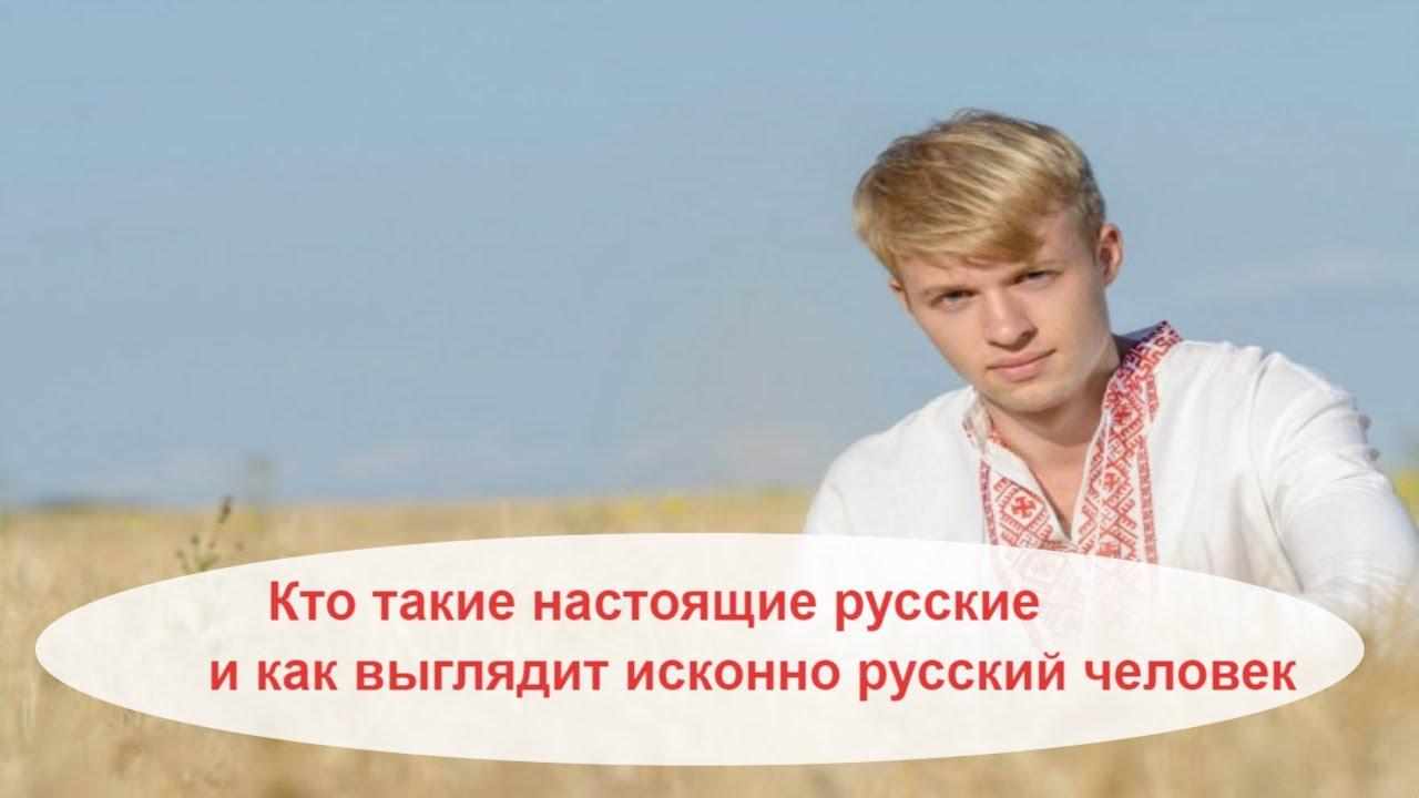 Значение слова «русский» в 10 онлайн словарях даль, ожегов, ефремова и др. - glosum.ru