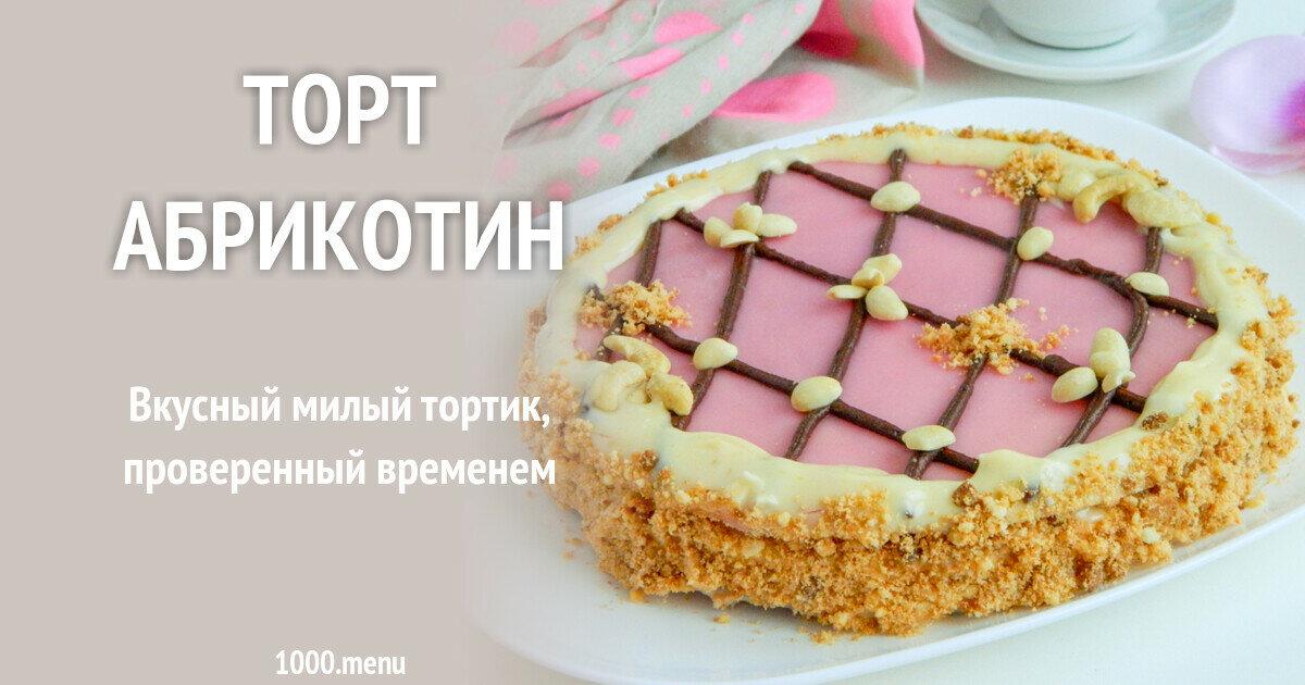 Рецепт ганаша. шоколадный ганаш: рецепт