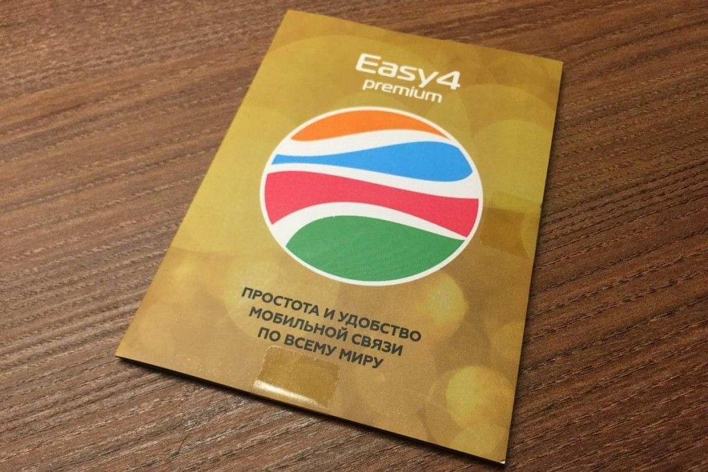 Все, что нужно знать о сим-картах в смартфонах
