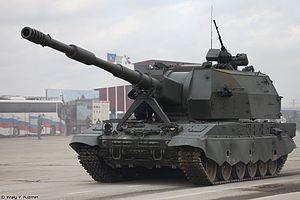 Самоходная артиллерийская установка — традиция