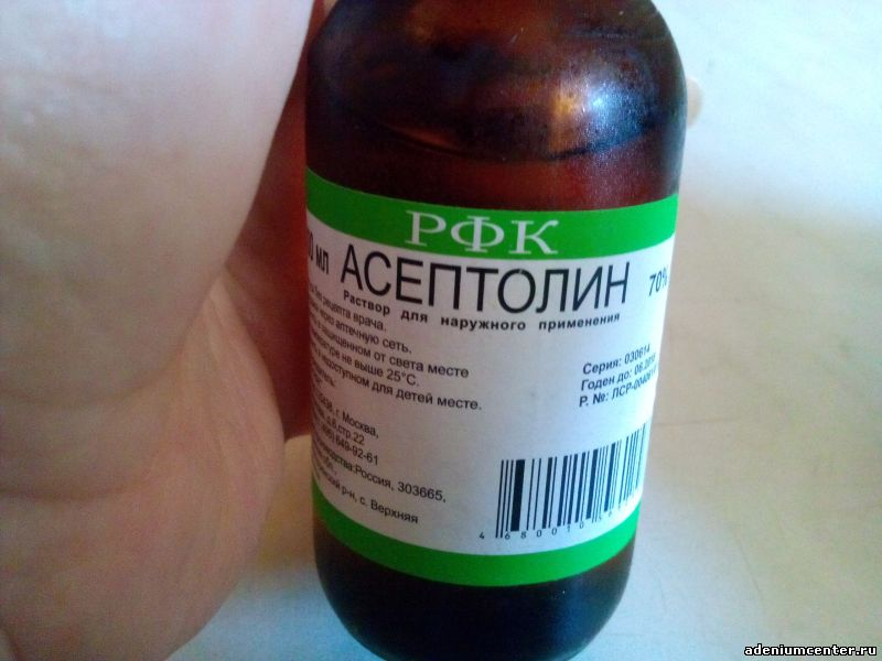 Препарат асептолин: инструкция по применению, особенности