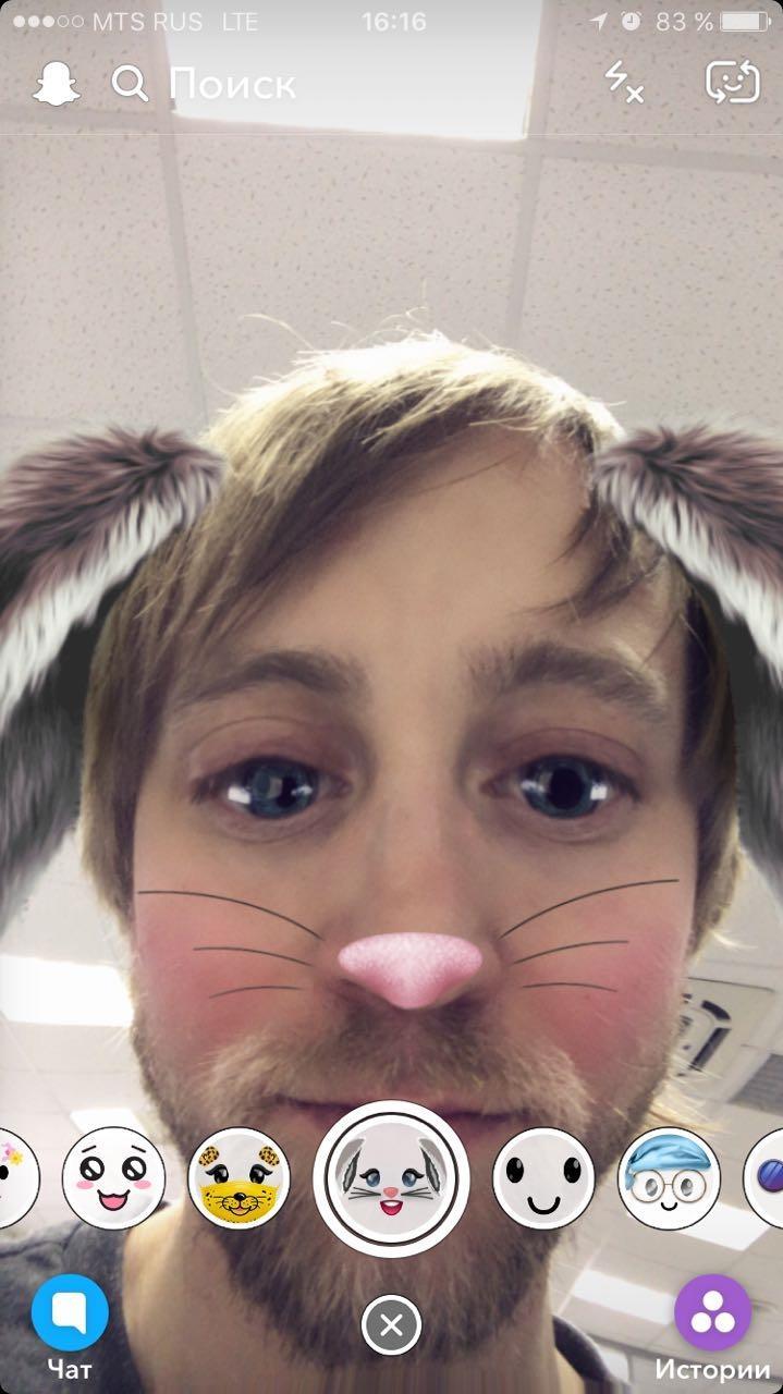 Snapchat: что это и как пользоваться приложением — обзор