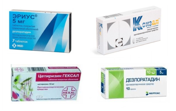 Обзор эффективных антигистаминных препаратов