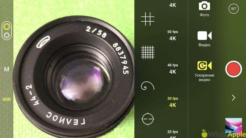 Как сделать фото с эффектом шлейфа (длинной выдержкой) на iphone: 2 способа