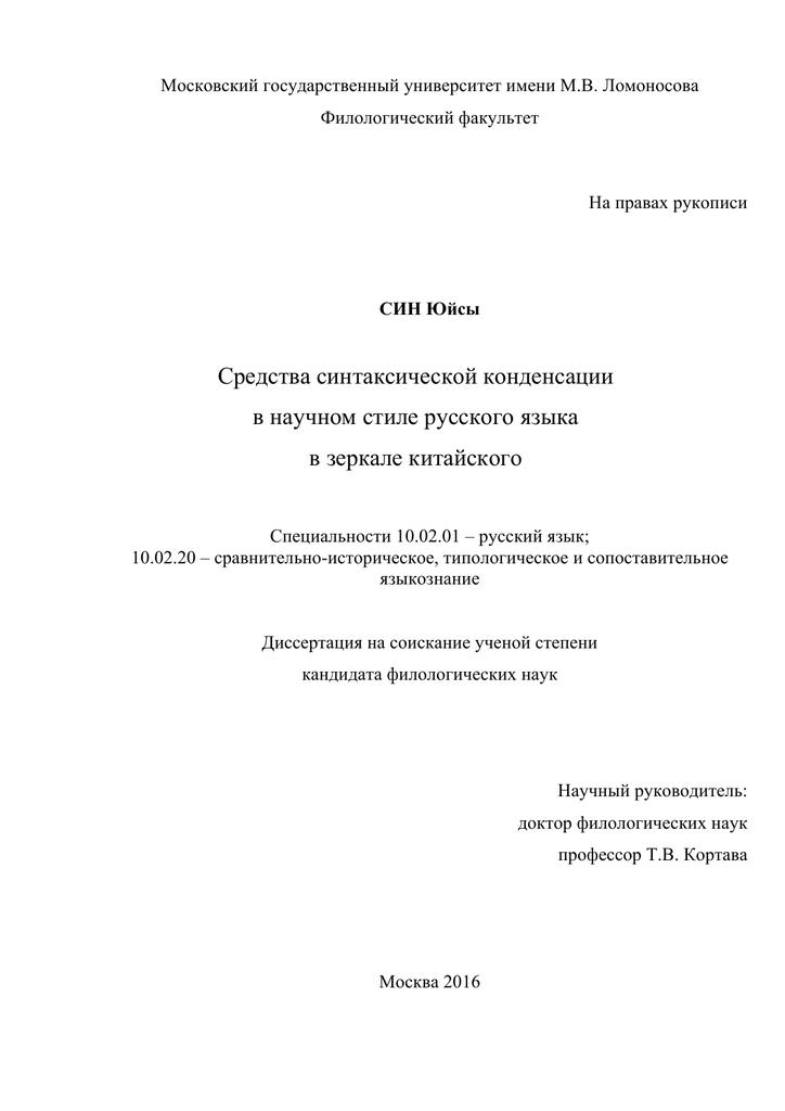 """Конспект """"испарение. конденсация"""" - учительpro"""