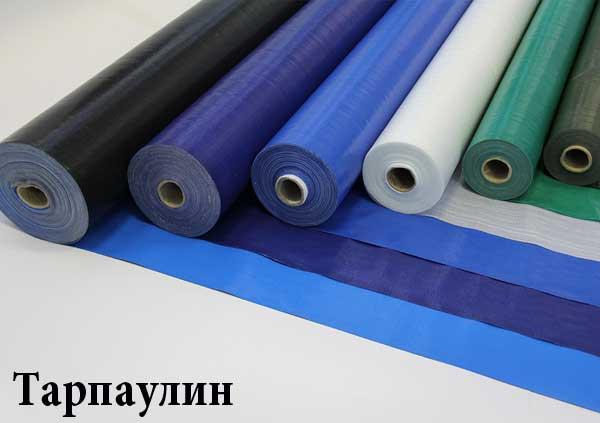 Тарпаулин: надёжный укрывной материал с лёгким характером
