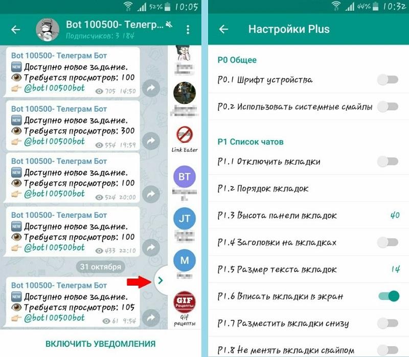 Что такое телеграм: как он выглядит и работает