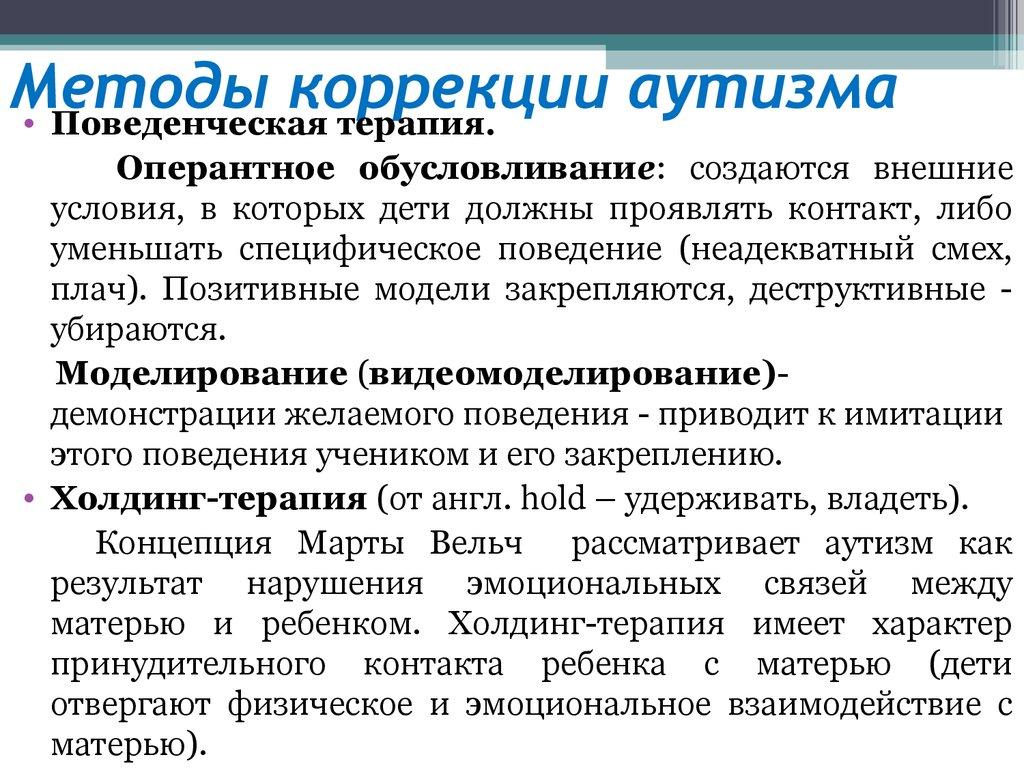 """Ава-терапия в москве и мо, что такое аба-терапия? занятия с ава-терапистом в центре """"доброе слово"""""""