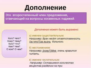Распространенное и нераспространенное предложение. примеры