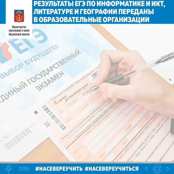 Единый государственный экзамен. досье -  биографии и справки - тасс
