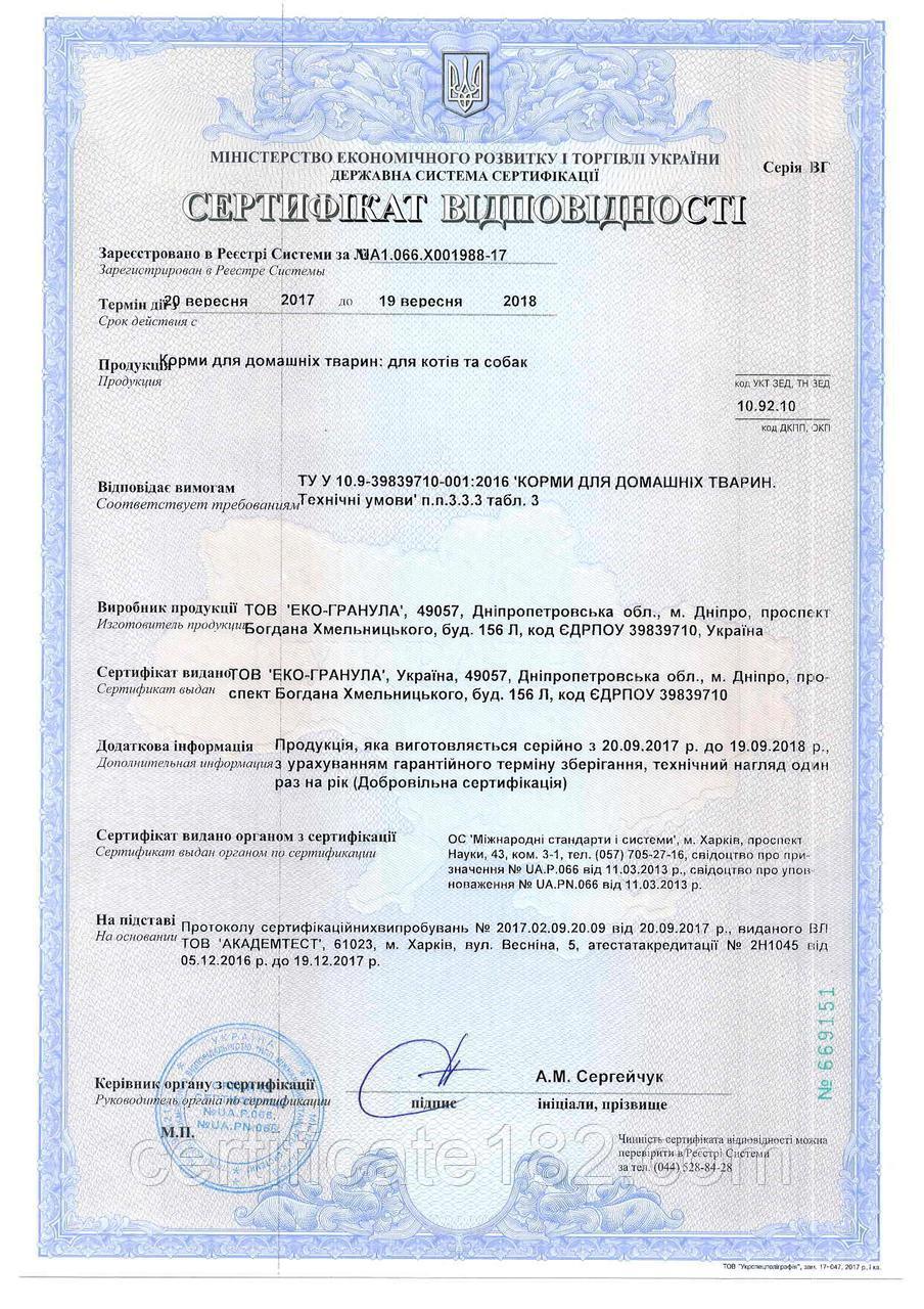Сертификат соответствия и декларация соответствия | чем отличается сертификат от декларации соответствия | сертификация и декларирование