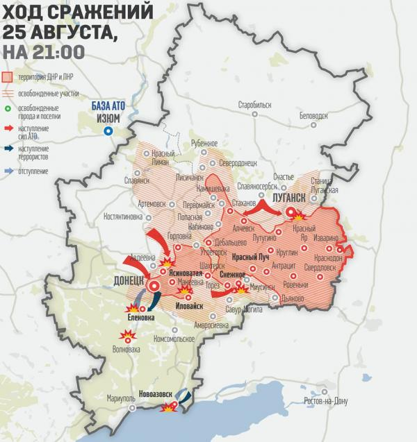 Донбасс (батальон) — википедия. что такое донбасс (батальон)