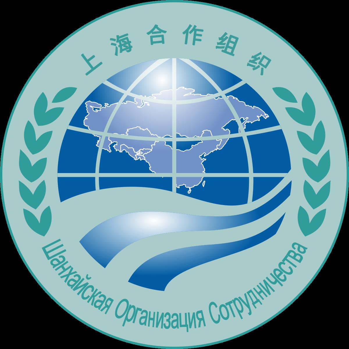 Шанхайская организация сотрудничества, шос | энциклопедия кругосвет