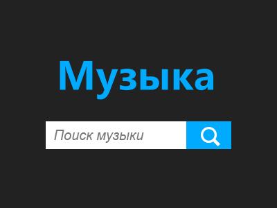 Разрешение (музыка) — википедия. что такое разрешение (музыка)