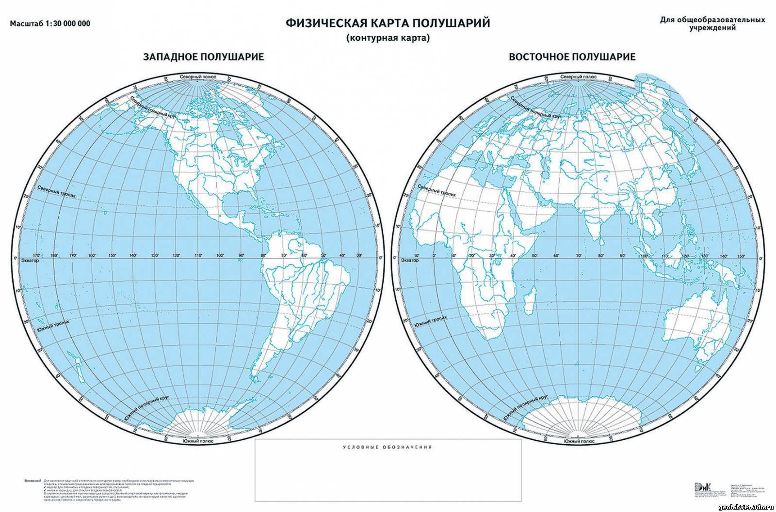 Сколько материков на земле 6 или 7 - частные заметки